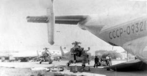 Выгрузка Ми-24